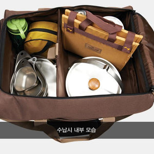 Kitchen Ware Storage Bag (M)