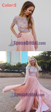 Tulle Two Piece High Neck Popular Custom Prom Dress, Party Dress, PD0320