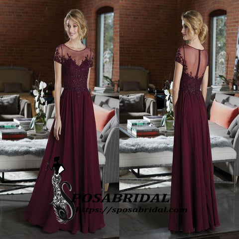 products/Dark_Burgundy_Long_Short_Sleeves_Beading_Cheap_Popular_Bridesmaid_Dresses.jpg