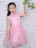 Pink Lace High Neck Cap Sleeve Flower Girl Dresses, FGS128