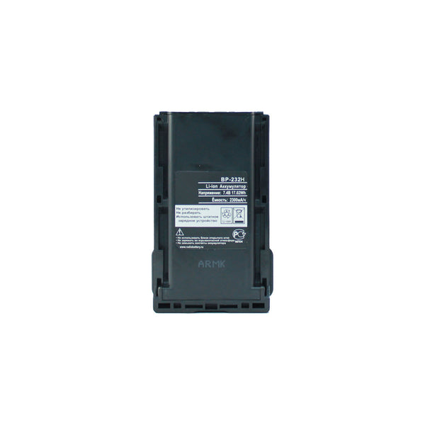 ICOM IC-A15 - Battery 2300mAH