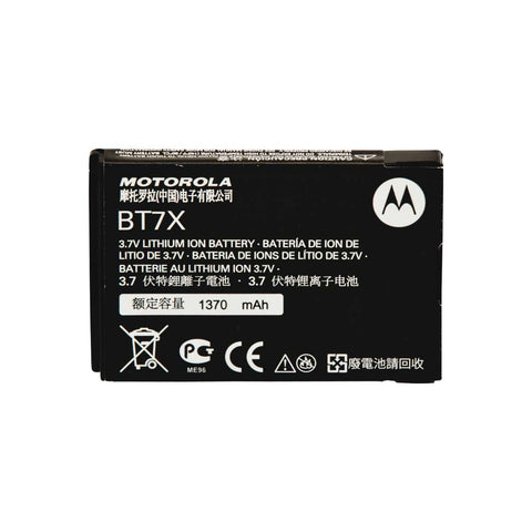 Motorola SL4010 - Slim Li-Ion Battery 1370