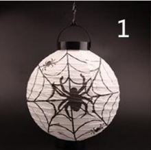 Halloween 1 Piece Hanging Lantern Decoration (7 Designs)