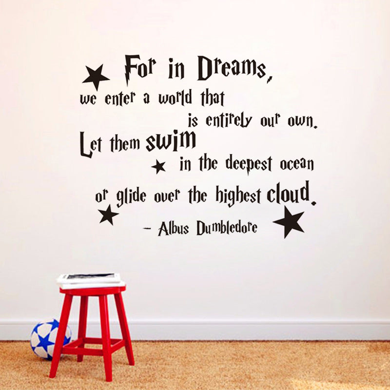 Harry Potter For In Dreams  Vinyl Quotes Wall Decal Home Decor