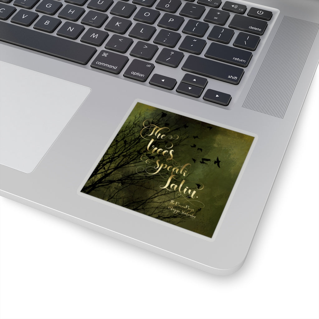 The trees speak Latin. The Raven Boys Quote Sticker - LitLifeCo.