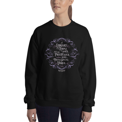 A library is a temple of sorts... Rhysand Quote Unisex Sweatshirt