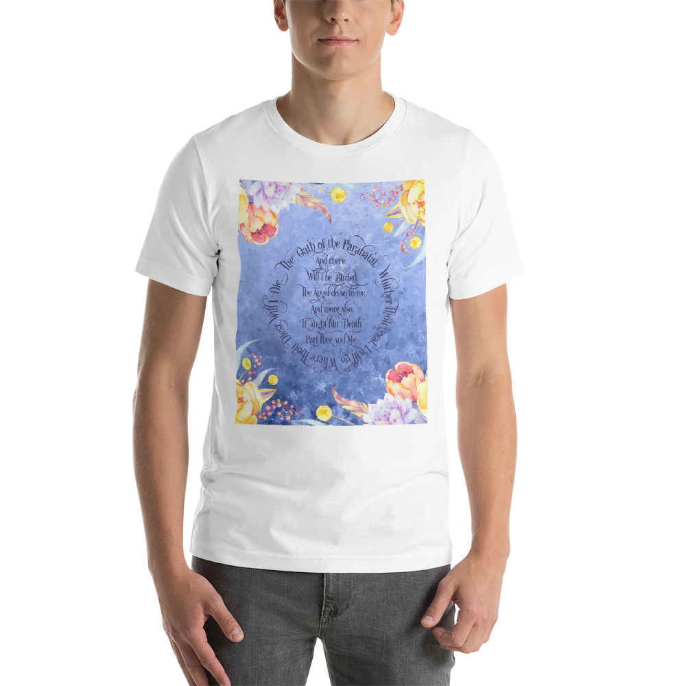 The Oath of the Parabatai Unisex Short Sleeved Shirt