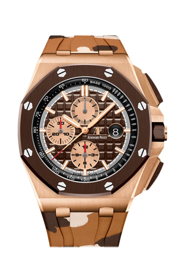 Audemars Piguet Royal Oak Offshore Chronograph Automatic Brown Dial Mens Watch 26401Ro.oo.a087Ca.01