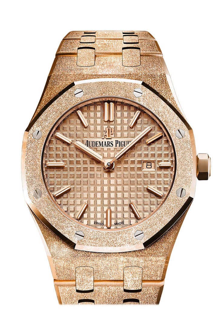 Audemars Piguet Royal Oak Frosted Pink Gold-Toned Dial Ladies 18K Rose Gold Watch