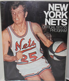 1971-72 Kentucky Colonels vs NY Nets ABA Basketball Progam, Unscored, Excellent Condition. - Vintage Indy Sports