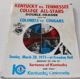 1971 ABA Kentucky Colonels College All Stars Program - Vintage Indy Sports