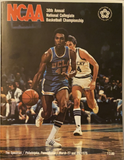 1976 NCAA Basketball Final Four Championship Program, Indiana Undefeated Champs