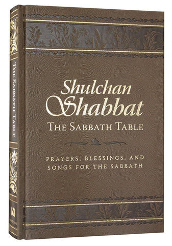 FFOZ Shabbat Bencher - English/Transliterated Hebrew