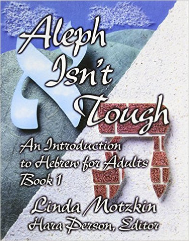 Aleph Isn't Tough Book 1