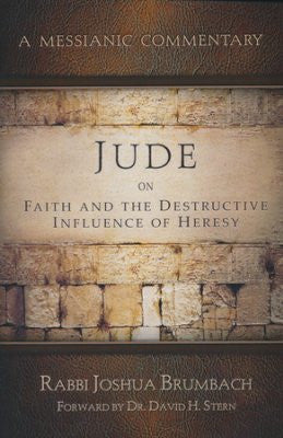 Jude - On Faith And The Destructive Influence Of Heresy