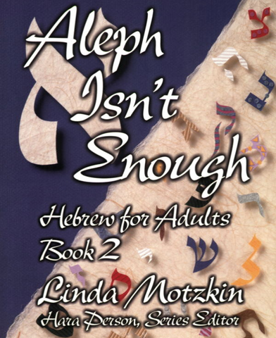 Aleph Isn't Enough Book 2