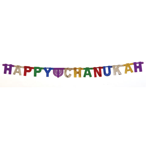 Chanukah Decoration Banner