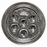 Seder Plate SPTF1739BL3
