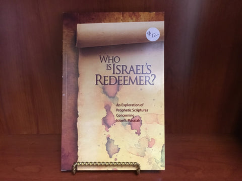 Whos is Israel's Redeemer?