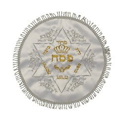 Passover Matzah Cover  MPR--15; MPS-21