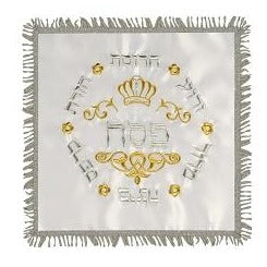 Passover Matzah Cover  MPR--14; MPS-22
