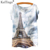 NEW 2017 Fashion Summer T-Shirt Short Sleeve - Various Designs