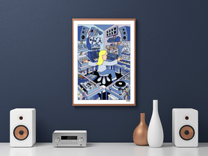 Attack x Kyle Platts 'Wall Of Noise' art print