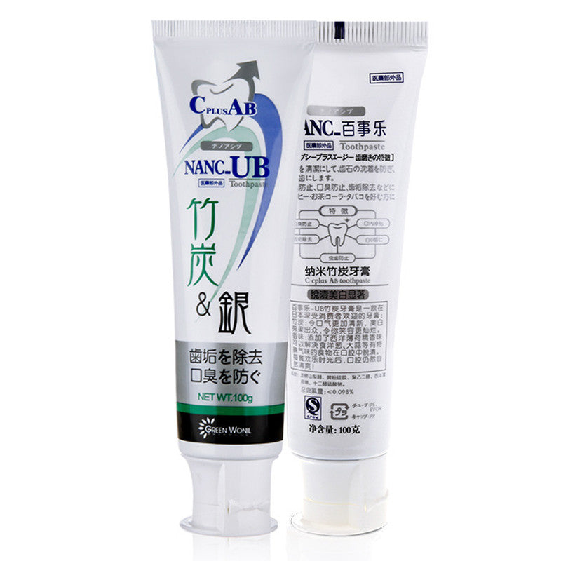 2 Pieces Nano Bamboo Charcoal Whitening Toothpaste Made in Japan - Trend-gem