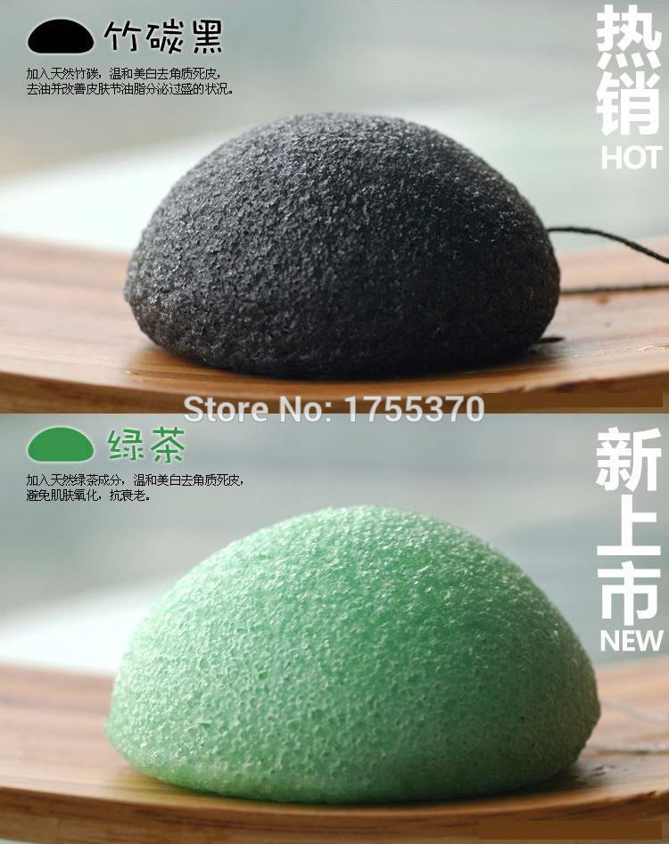 Natural  Facial Cleansing Sponge - Trend-gem