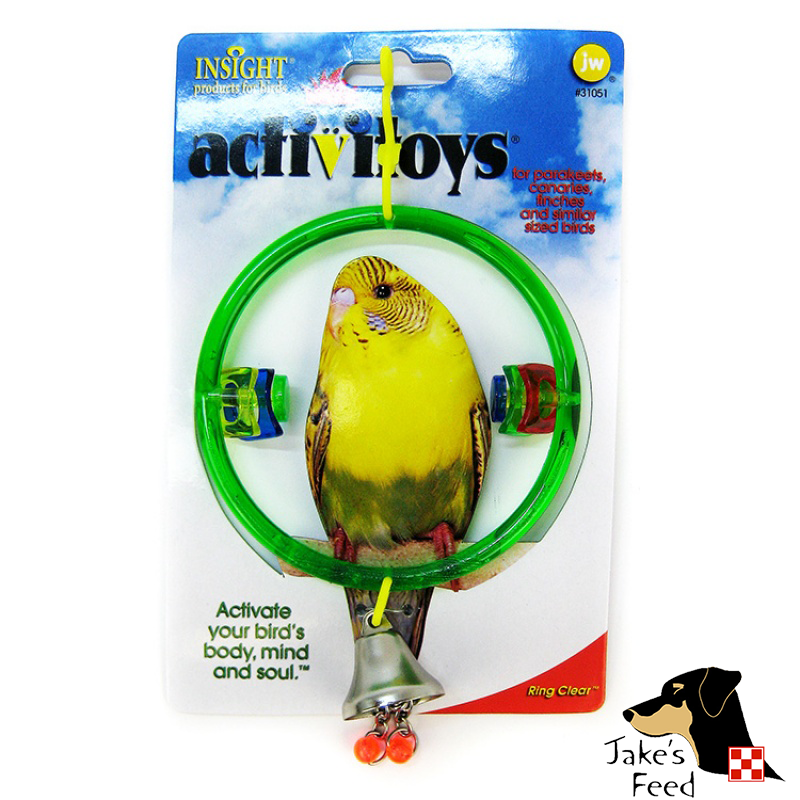CLEAR RING BIRD TOY