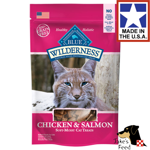 BLUE BUFFALO WILDERNESS CHICKEN & SALMON CAT TREATS 2 OZ.
