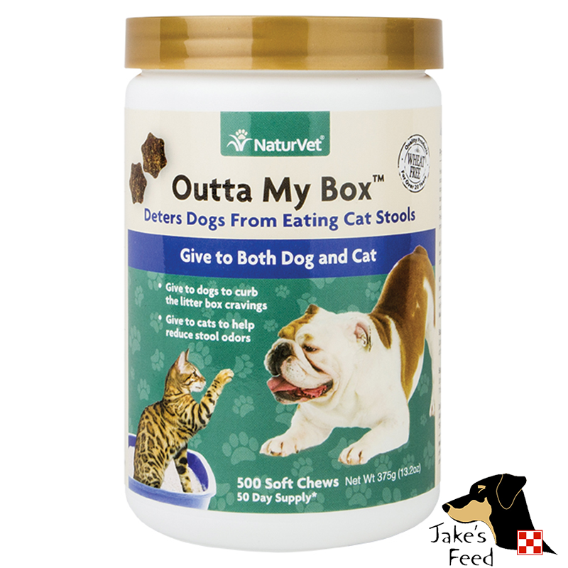 NATURVET OUTTA-MY-BOX SOFT CHEWS #500