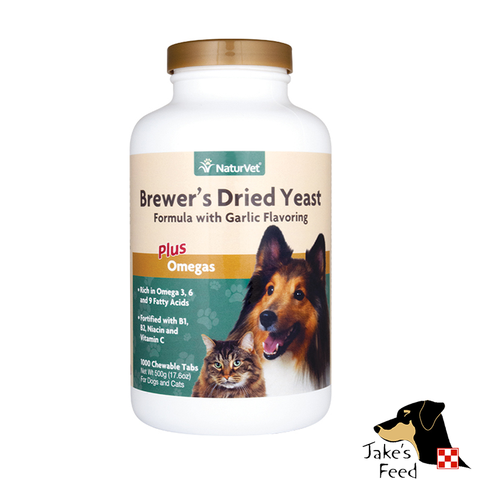 NATURVET BREWER'S DRIED YEAST WITH GARLIC #500