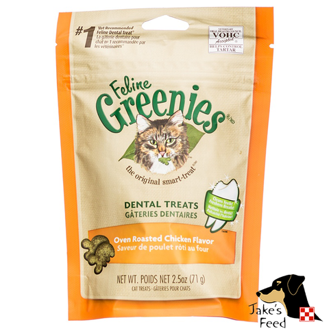 GREENIES FELINE DENTAL TREATS CHICKEN 2.5 OZ.