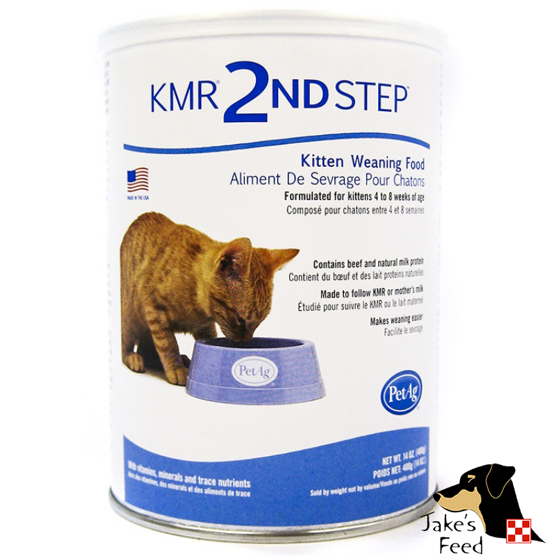 KMR 2ND STEP KITTEN WEANING FOOD 14 OZ.