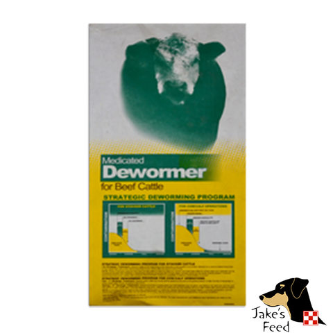 SAFE-GUARD CATTLE DEWORMER CUBE