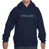 Personalized Sign Language ASL Kids' Youth Hoodie Sweatshirt - Choose Color