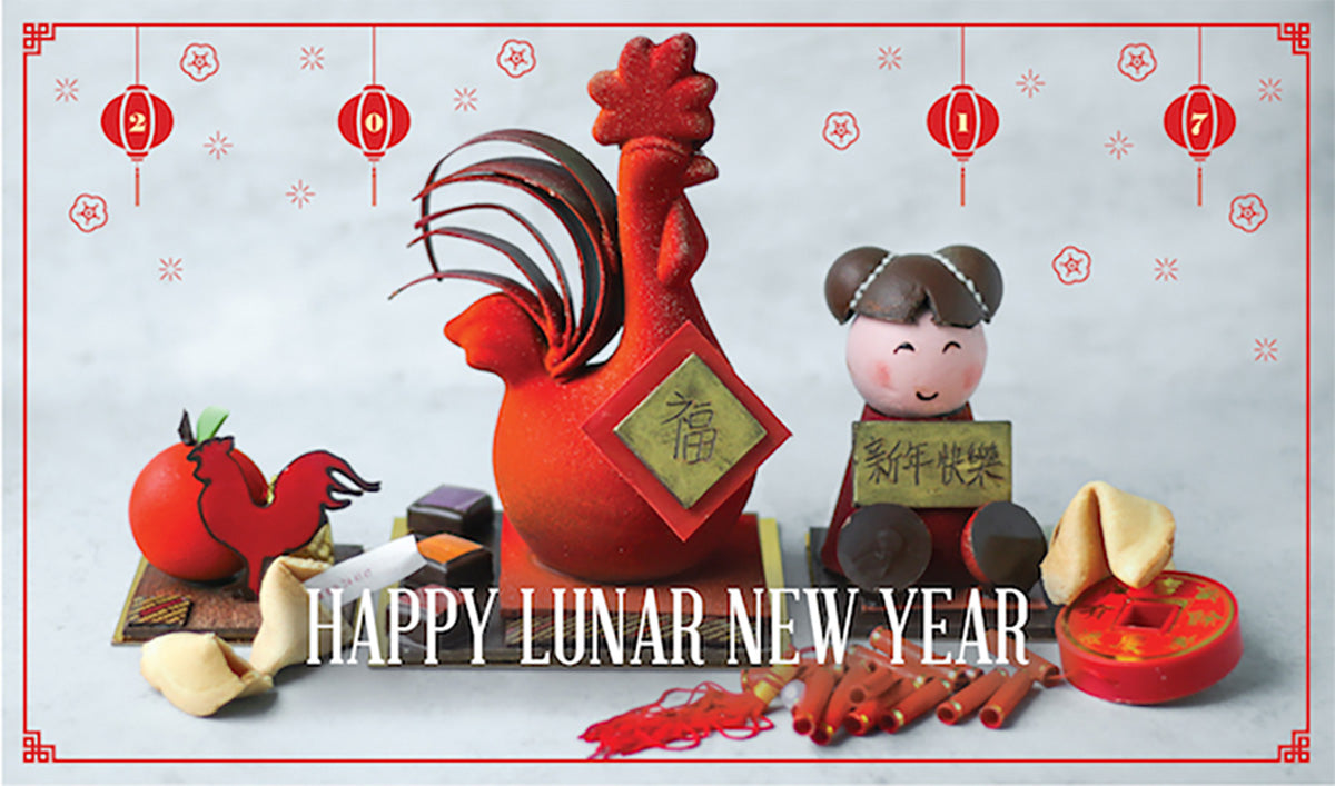 Happy Chinese Lunar New Year