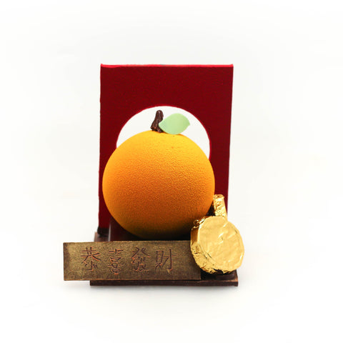 Good Fortune Mandarin (In Store Only)
