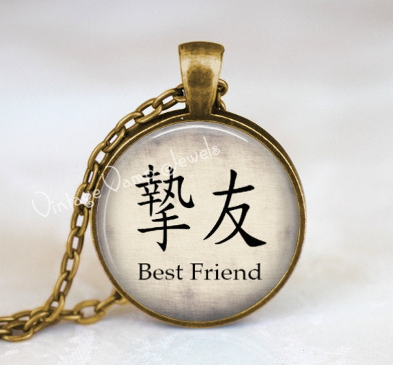 BEST FRIEND Chinese Symbol Pendant Necklace Friendship Jewelry Best Friend Sister Mother's Day Gift Glass Photo Asian Typography Art