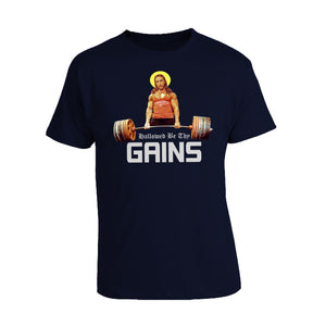 Jesus Lifting Hallowed Be Thy Gains Unisex Gym Shirt | JonnyChapps Mercantile