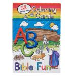52 ABC Bible Fun Coloring Cards for Kids - Adventacle