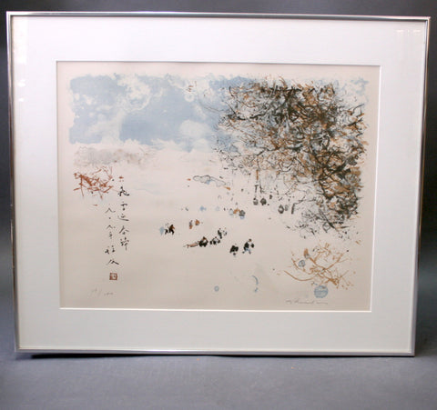 """Winter in the Park"" lithograph by Chen Chi - 1979 framed limited edition artwork - NextStage Vintage"
