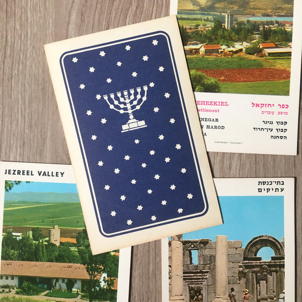 Palphot Happy Families game with Israel pictures - vintage card game