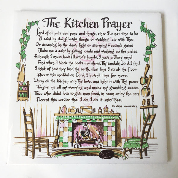 Kitchen blessing tiles - set of 3 - 1970s vintage by Screencraft - NextStage Vintage