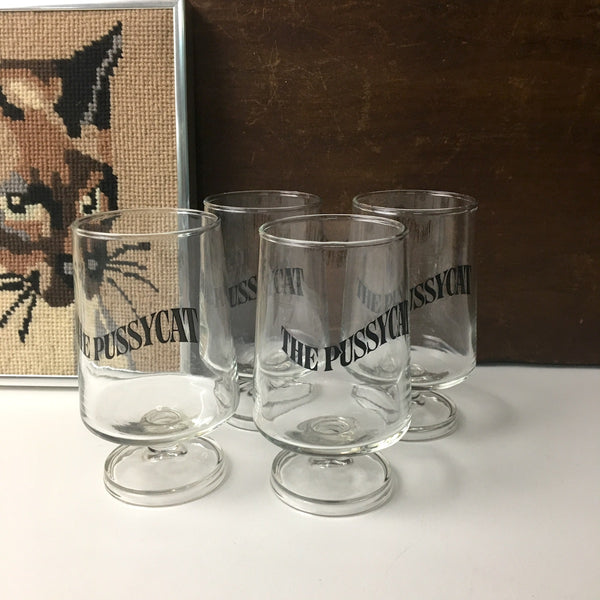 The Pussycat footed cocktail glass - set of 4 - 1960s, 1970s barware - NextStage Vintage