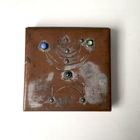 Copper menorah box by YAAD Israel - art from the YAAD workshop of Bezalel and Zahara Schatz