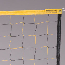 Econo Volleyball Net - Giantmart.com