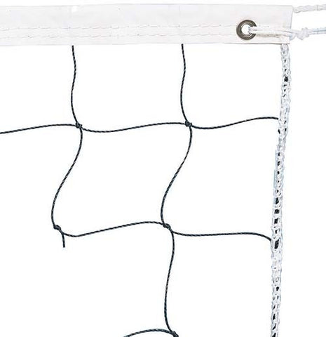 Cheap Volleyball Net