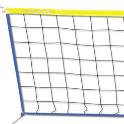 Wallyball Net - Giantmart.com